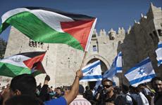 Bầu cử ở Israel: Những thay đổi quan điểm về xung đột Israel-Palestine