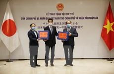 Trao vật tư y tế phòng, chống dịch tặng Nhật Bản, Hoa Kỳ và Nga