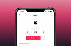 Apple chính thức gia nhập mạng xã mạng hội video TikTok
