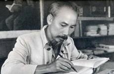 Điều tiếc nuối nhất của Chủ tịch Hồ Chí Minh trước lúc đi xa