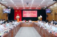 Hội nghị mở rộng lần thứ 20 Ban Chấp hành Đảng bộ Khối các cơ quan TW