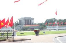 Bổ sung 2 bãi đỗ xe ngầm trong quy hoạch Trung tâm chính trị Ba Đình