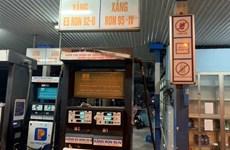 """Xử phạt cây xăng có dấu hiệu """"găm hàng"""" chờ tăng giá"""