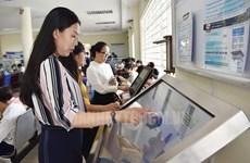 TPHCM triển khai các giải pháp nâng cao hiệu quả hành chính công
