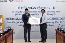 Tiếp nhận vật tư y tế hỗ trợ cộng đồng người Việt Nam tại Hàn Quốc