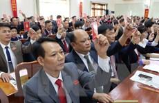 Yên Bái tổ chức hội nghị chỉ đạo đại hội đảng bộ cấp trên cơ sở