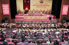 Thanh Hóa tổ chức đại hội điểm Đảng bộ thành phố Thanh Hóa
