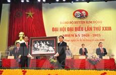 Tỉnh ủy Hưng Yên tổ chức đại hội điểm cấp huyện tại Kim Động
