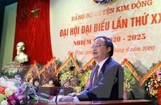 Kinh nghiệm từ Đại hội điểm Đảng bộ huyện Kim Động của Hưng Yên
