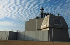 Nhật Bản hủy triển khai hệ thống phòng thủ tên lửa Aegis Ashore