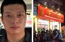 Hà Nội: Bắt được đối tượng cướp tiệm vàng tại Nam Từ Liêm