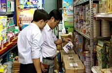 Bộ Tài chính: Có thể tính tới áp giá trần với mặt hàng sữa