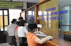 Bộ Tài chính đã vay được Ngân hàng Nhà nước 30.000 tỷ đồng