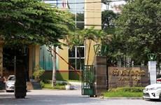 Bộ Nội vụ, Thanh tra Chính phủ lên tiếng về vụ của bà Quỳnh Anh