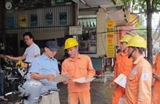 Phó Thủ tướng: Đề xuất kiểm toán chuyên đề về giá điện