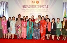 ASEAN tăng phối hợp thúc đẩy bảo vệ quyền phụ nữ và trẻ em