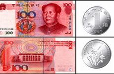 Bộ tài chính Mỹ thừa nhận Trung Quốc không thao túng tiền tệ