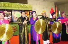Festival Văn hóa-Ẩm thực châu Á lần thứ nhất tại Ukraine