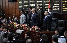 Bất chấp phản đối, chính phủ mới của Yemen tuyên thệ nhậm chức