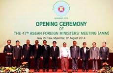 """Kế hoạch tổng thể truyền thông ASEAN: """"Một cộng đồng nhiều cơ hội"""""""