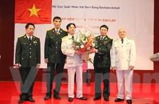 Người Việt tại Đức kỷ niệm 70 năm thành lập Quân đội Nhân Dân