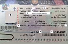 Liban lần đầu tiên áp đặt hạn chế thị thực với người Syria