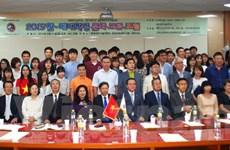 Sôi động Diễn đàn giao lưu văn hóa sinh viên Việt-Hàn