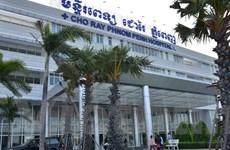 Công trình hợp tác Việt Nam-Campuchia về y tế hoạt động hiệu quả