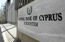 IMF thông qua quyết định giải ngân 278 triệu euro cho Cyprus