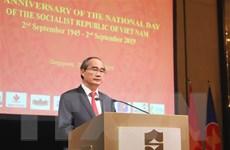 Hoạt động kỷ niệm Quốc khánh 2/9 lần thứ 74 tại Singapore