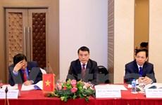Việt Nam và Lào tăng cường hợp tác trong lĩnh vực tài chính, ngân hàng