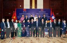 Việt Nam-Lào trao đổi kinh nghiệm về pháp luật và xử lý đơn thư tố cáo