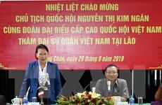Chủ tịch Quốc hội thăm làm việc với Đại sứ quán Việt Nam tại Lào