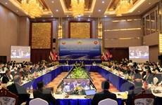 ASEAN tăng cường hợp tác nhằm thúc đẩy chuyển đổi số