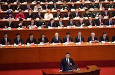 Trung Quốc chính thức khai mạc Hội nghị Trung ương 4 khóa XIX