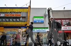 Tỷ lệ thất nghiệp ở Nhật Bản tăng lên 2,4% trong tháng Chín