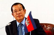 Thủ tướng Hun Sen phát động kế hoạch 5 năm phát triển quốc gia