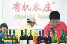 Trung Quốc tăng quản lý chứng nhận sản phẩm hữu cơ
