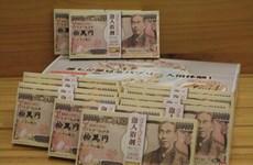 Nhật-ĐNÁ xem xét mở rộng thỏa thuận hoán đổi tiền tệ