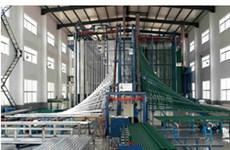 Trung Quốc xây nhà máy luyện nhôm tại Indonesia