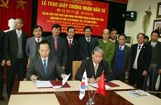 Hàn Quốc xây nhà máy điện thoại di động ở Hòa Bình