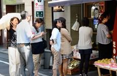 Nhật Bản thâm hụt thương mại kỷ lục trong tháng Hai
