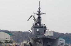 Đà Nẵng: Tàu Kunisaki của Nhật Bản cập cảng Tiên Sa