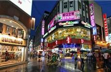Hàn Quốc ghi nhận thặng dư thương mại 30 tháng liên tiếp