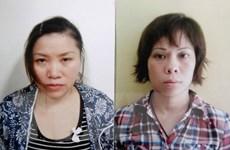 """Cảnh sát điều tra tạm giam bốn tháng đối với """"bảo mẫu"""" chùa Bồ Đề"""