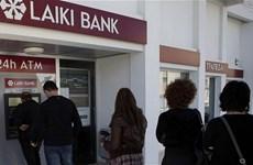 Gần 1/5 số ngân hàng Eurozone không vượt qua cuộc sát hạch về vốn
