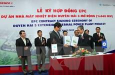 Hơn 1 tỷ USD xây dựng Nhà máy điện Duyên Hải 3 mở rộng