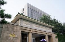Trung Quốc xử phạt hơn 70.000 quan chức vi phạm quy định