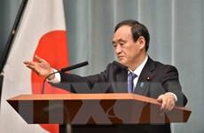 Có thể Nhật Bản sẽ đề nghị Mỹ hợp tác giải quyết vấn đề con tin