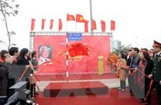 Hà Nội tổ chức lễ gắn biển đường phố mang tên Võ Nguyên Giáp